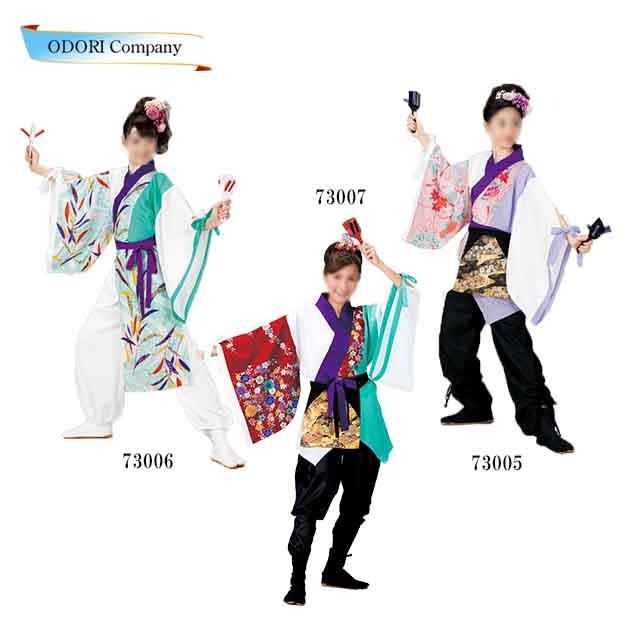 よさこい 衣装 コスチュームよさこい 衣装 祭 はんてん ダンス イベント ウェア「きぬずれ」 衣裳