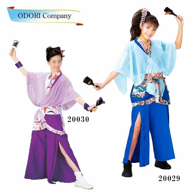 よさこい 衣装 コススチュームよさこい 衣装 祭 ダンス イベント ウェア「きぬずれ」 衣裳