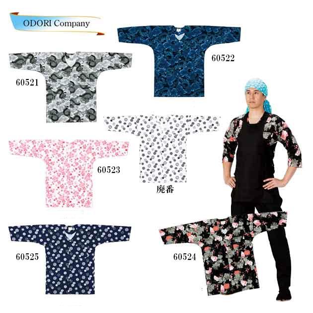 鯉口シャツ M~L 祭り用品よさこい 踊り 衣装 和装「きぬずれ」