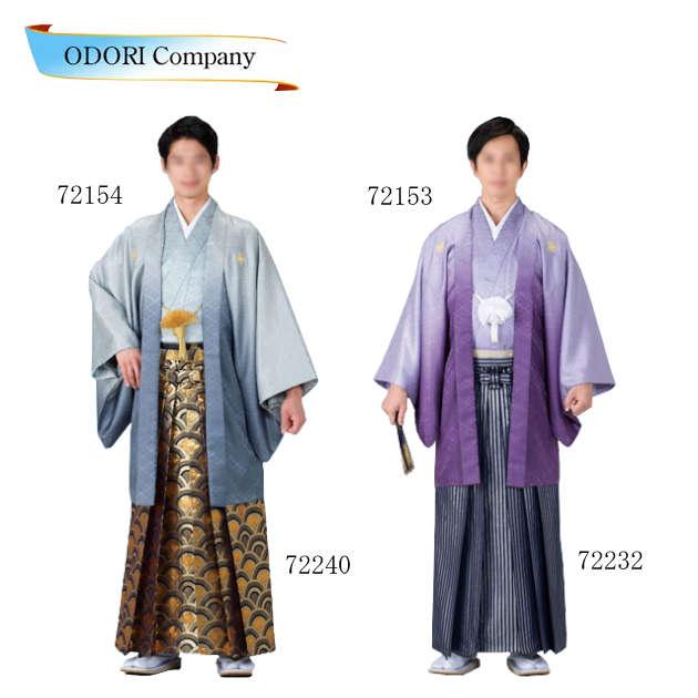 綸子羽織と袴下着物セット(あわせ仕立) 男物紋付 羽織と袴下セット 羽織 はかま卒業式や成人式に「きぬずれ」