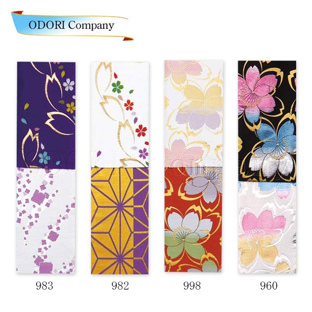 半幅帯 踊り用 金襴 四寸帯 織り リバーシブル よさこい 日本舞踊 桜 さくら 花びら 麻の葉