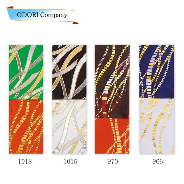 織り四寸帯 金襴四寸帯 踊り用リボン 紐 ひも
