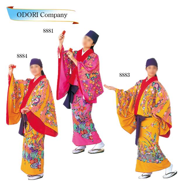 琉球舞踊 びんがた 衣裳 沖縄 紅型衣裳 袷仕立て上り ご自宅でお手入れができます。