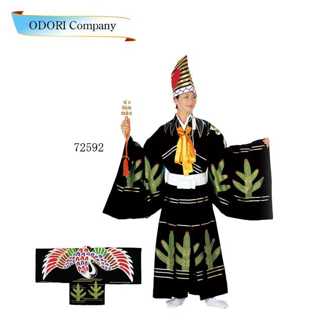 舞台衣裳 三番叟 さんばそう着物(きもの)と袴のセットです 三番叟 舞台衣裳。「きぬずれ」, 金色で金運アップ しあわせ七福神:cff794e9 --- officewill.xsrv.jp