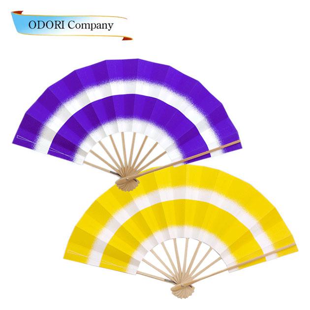 すずめ踊り用 扇子 50本1組 舞扇子(まいせんす) 扇子 踊り用 片面違い 表・紫/裏・黄こちらの商品は50本1組です。 飾り用