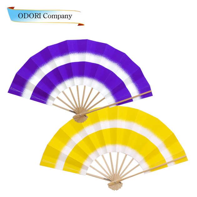 すずめ踊り用 扇子 30本1組 舞扇子(まいせんす) 扇子 踊り用 片面違い 表・紫/裏・黄こちらの商品は30本1組です。 飾り用