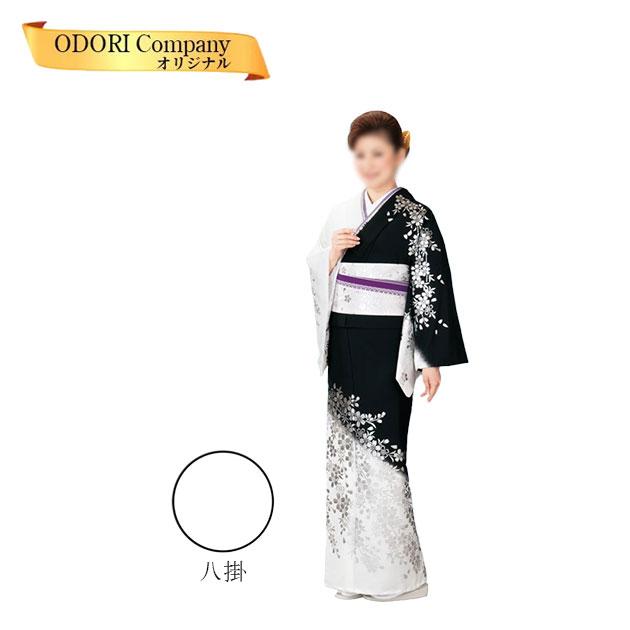 踊り 着物 附下 絵羽袷 仕立て上がり 着物 黒/白 銀箔桜着物(きもの)