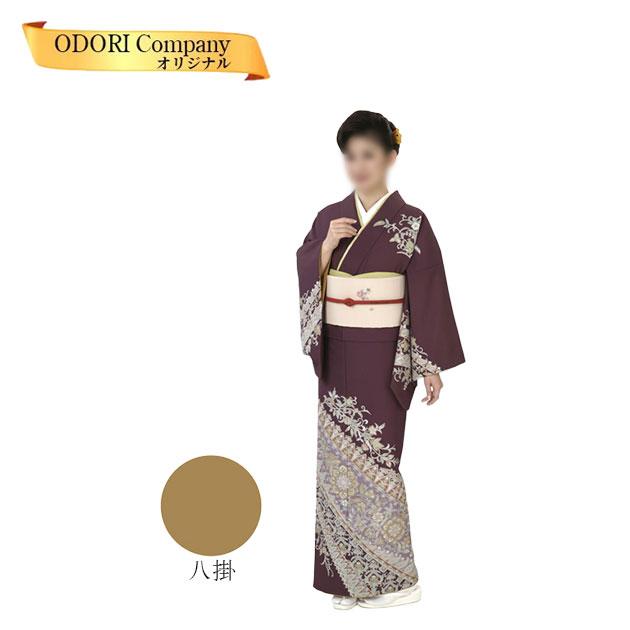 東レシルック 付け下げ 付下げ 附下 訪問着 日本舞踊 袷仕立上がり唐草 フリーサイズ 洗える 着物(きもの) 当社オリジナル