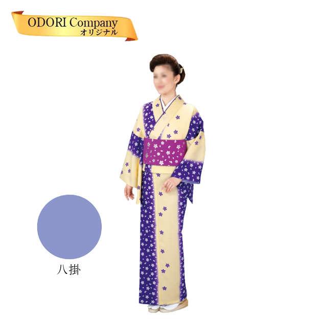 踊り 着物 踊り用小紋 胴抜仕立て上がり ベージュ/紫 桜 着物(きもの)