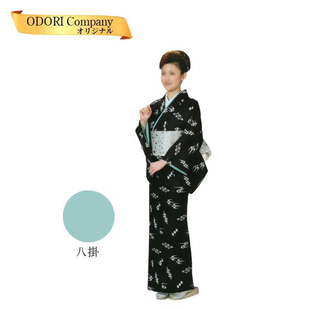 踊り 着物 踊り用小紋 胴抜仕立て上がり 黒地 琉球かすり 着物(きもの)