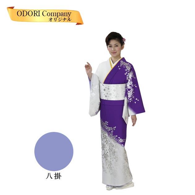 踊り 着物 附下 絵羽袷 仕立て上がり 着物(きもの) 紫/白 銀箔桜