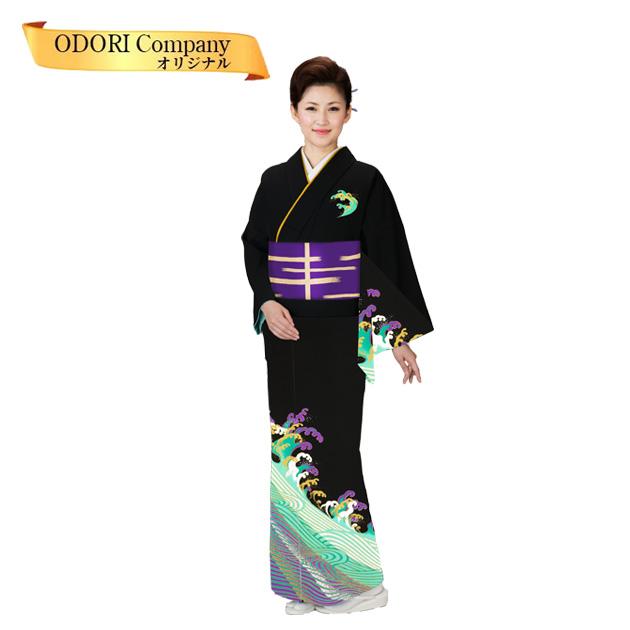 踊り 着物 附下 絵羽 日本舞踊 袷 仕立上がり 黒地 波