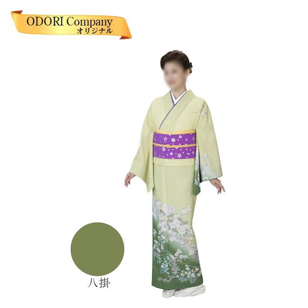 踊り 着物 附下 絵羽 30-21袷 仕立て上がり 着物(きもの) 若草地 四季花