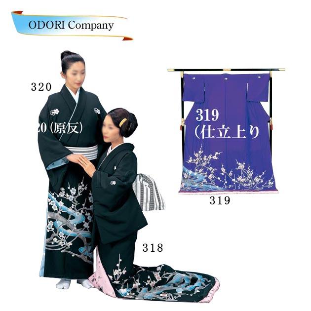 踊り 着物 裾引き 梅川衣裳 仕立上がり日本舞踊、歌謡舞踊のステージ用。着物(きもの)