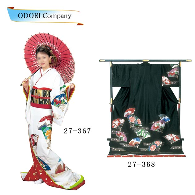 踊り 着物 裾引き 芸者着 大衆 演劇仕立上がり ポリエステル 日本舞踊、歌謡舞踊のステージ用 着物(きもの)