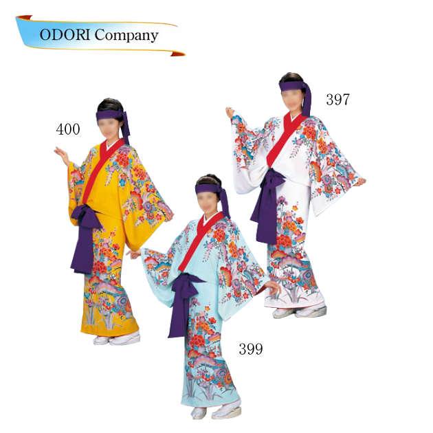 琉球舞踊 びんがた 衣裳 沖縄 紅型 仕立て上がり 紅型 踊り 着物