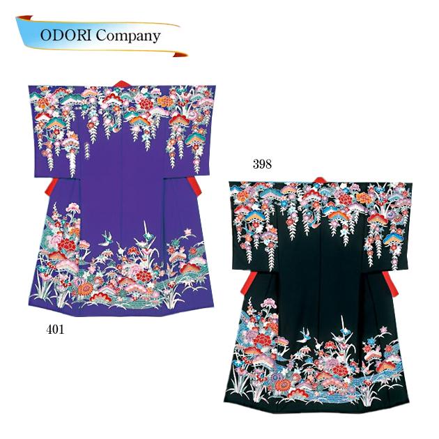 沖縄民謡衣裳 びんがた衣裳 仕立て上がり絵羽 紅型 踊り 着物