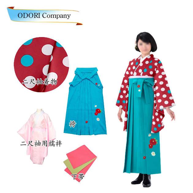 小学生用 二尺袖着物・袴4点セットジュニア女子用袴セット あんどん仕立て小学校 6年生
