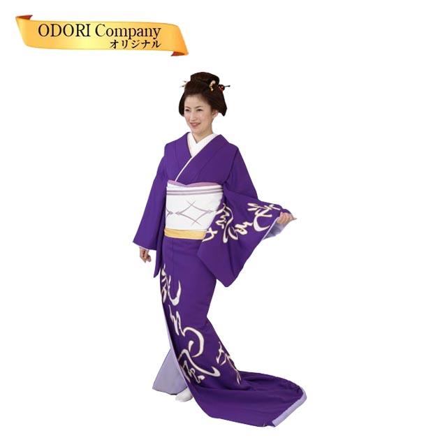 踊り 着物 裾引き 仕立て上がり 比翼無し紫地 文字柄 30-74
