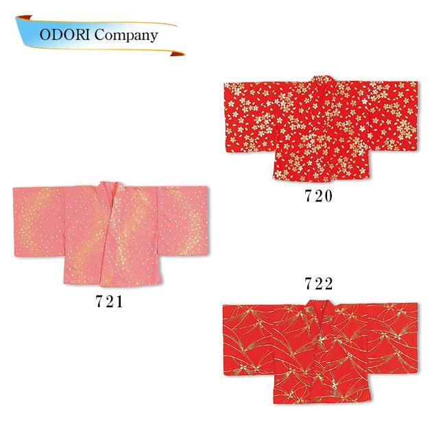 肌抜き用半襦袢 赤 ピンク 金模様 和装下着 じゅばん 着物 和服 肌着 踊り用