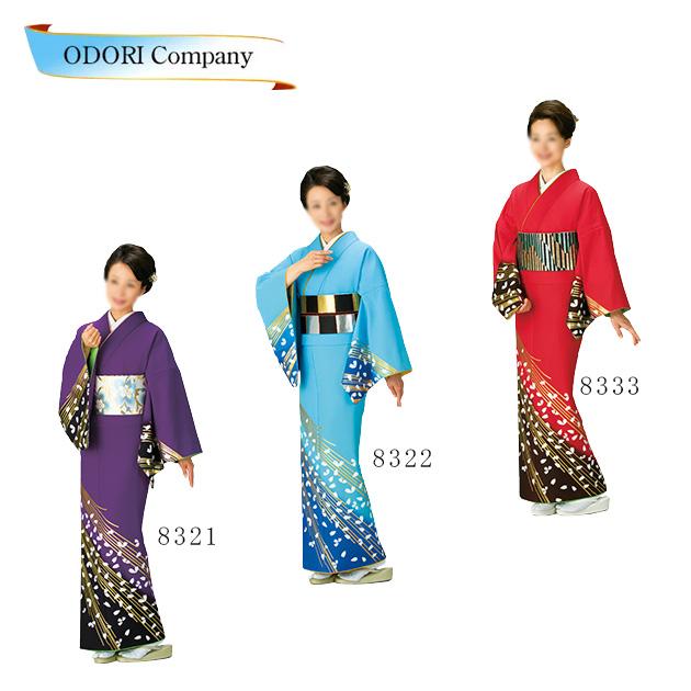 踊り 着物 きもの 女物 胴抜き 仕立上がり 日本舞踊 附下訪問着 洗える着物 踊り衣装 絵羽 紫 水色 赤