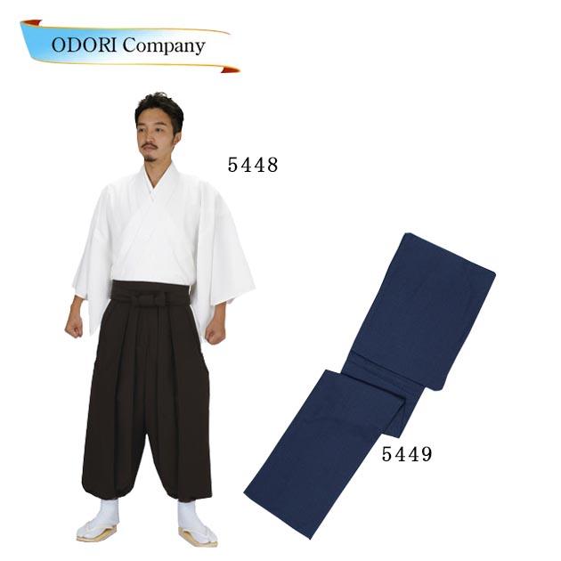 寺用着物 白こちらは5448白の商品ページです。