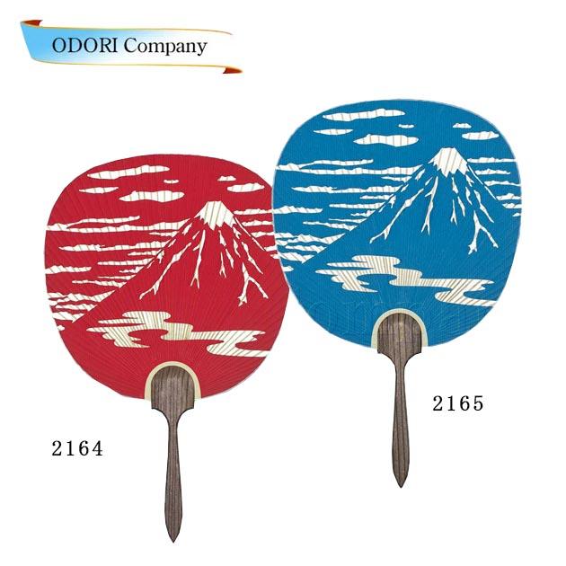 京うちわ 団扇 おすすめ 人気 並型 うちわ 海外輸入 おしゃれ 富士山 高級 2164-2165 ※アウトレット品 柄