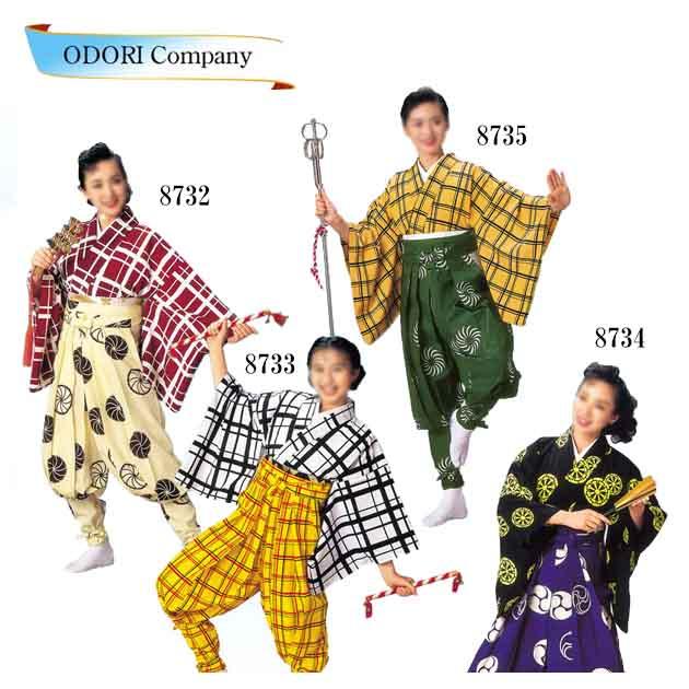 踊り用 袴下着物 たっつけ袴 黄 赤 白 黒 格子 よさこい衣装 てこまい 手古舞