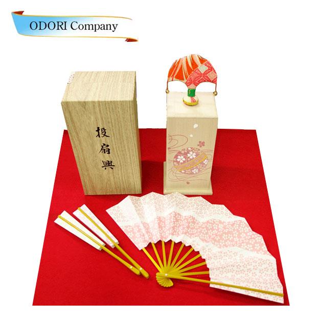 投扇興(とうせんきょう)手描き彩色鞠・蝶 お正月の家族だんらんに!