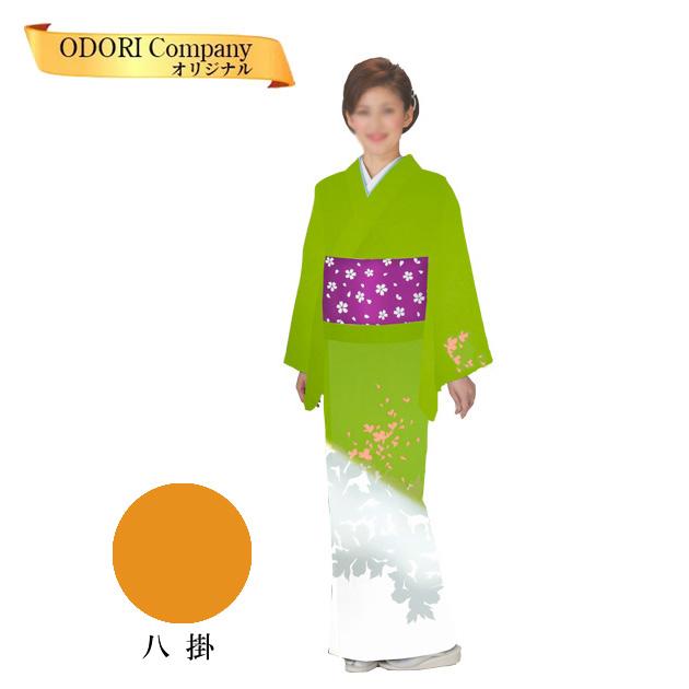 踊り 着物 付下げ 洗える 附下 若草地花 絵羽 日本舞踊 袷 仕立上がり