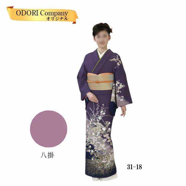 附下 袷 仕立上がり 日本舞踊 紫地 四季花 フリーサイズ 洗える 着物(きもの) 当社オリジナル