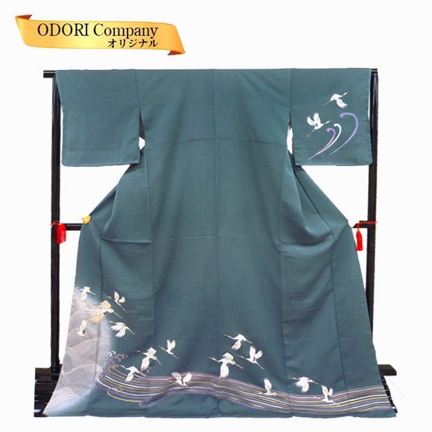 着物 正絹 訪問着 きもの 袷せ 仕立上り 流水 月に鶴柄 一点限り Z-3F