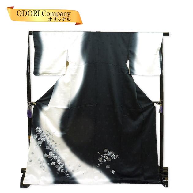 着物 正絹 訪問着 きもの 袷せ 仕立上り 白黒ぼかし流水地に蘭柄 一点限り Z-3F