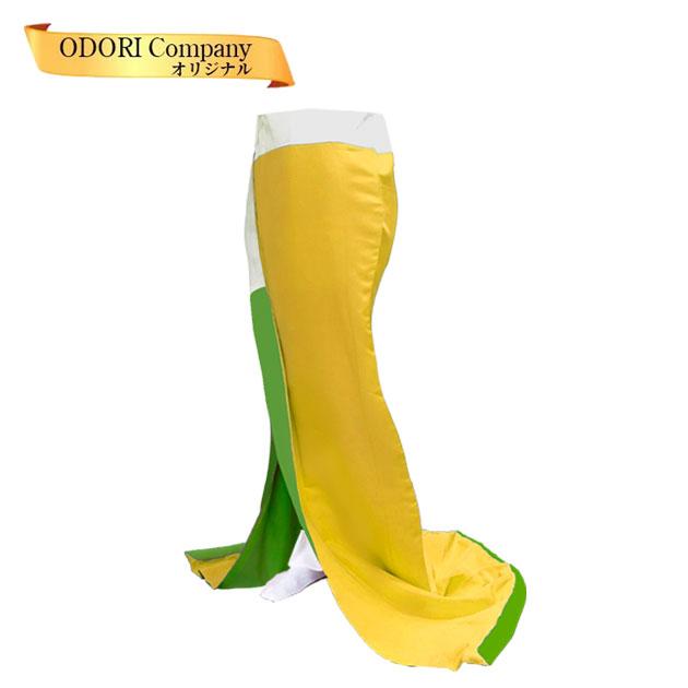 腰下 舞踊 裾引き お引き 稽古用 黄色 無地 踊り 着物 送料無料 Z-3F