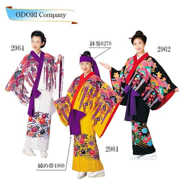 沖縄民謡衣裳 びんがた衣裳 単衣仕立て上がり絵羽 紅型 踊り 着物