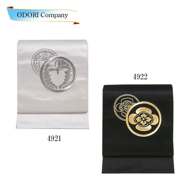 刺しゅう帯 刺繍帯 家紋