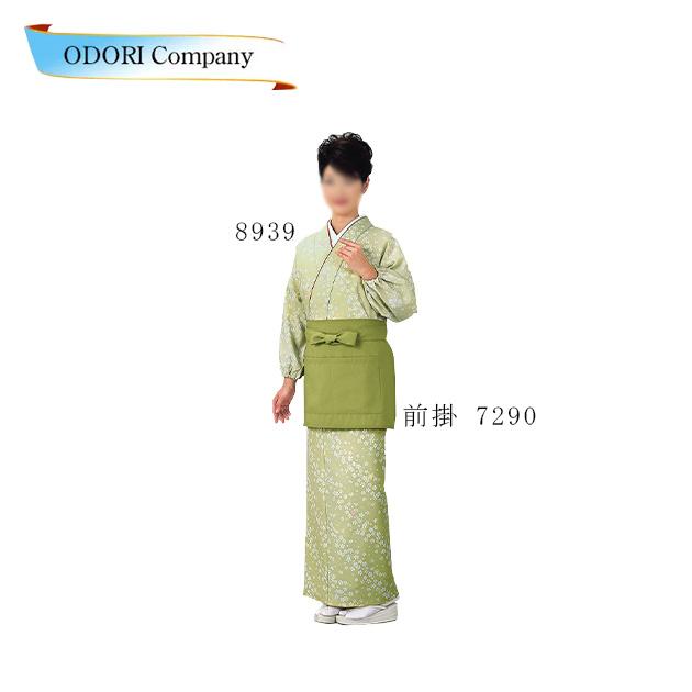作務衣風 二部式着物 花柄 黄緑 ポリ100%
