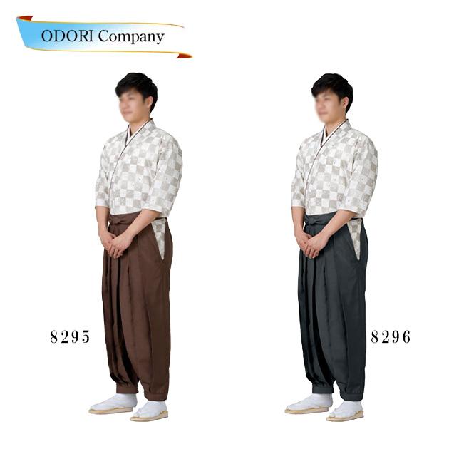 和風 着物 きもの 黒 茶 袴風ユニフォーム作務衣(紐式袴) ポリ100%ちりめん 男女兼用