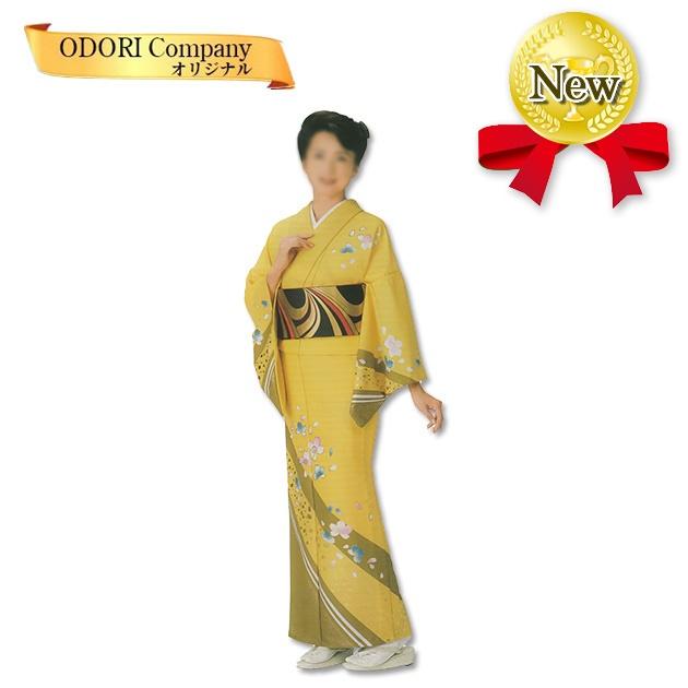 踊り 着物 舞踊 絵羽 袷仕立て フリーサイズ 仕立て上がり 黄地に桜 仕立代無料