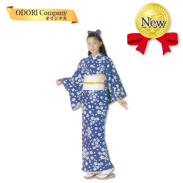 踊り 着物 フリーサイズ 仕立て上がり 一越小紋 紫 桜 当店限定商品