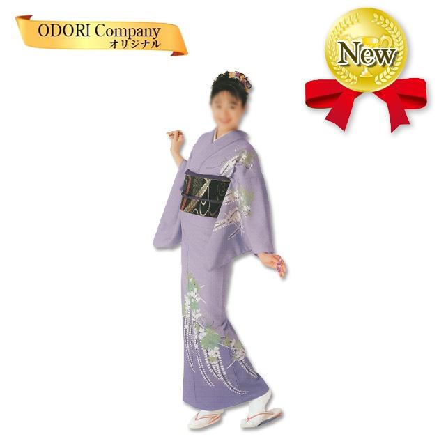 踊り 着物 舞踊 絵羽 袷仕立て フリーサイズ 仕立て上がり 紫 藤