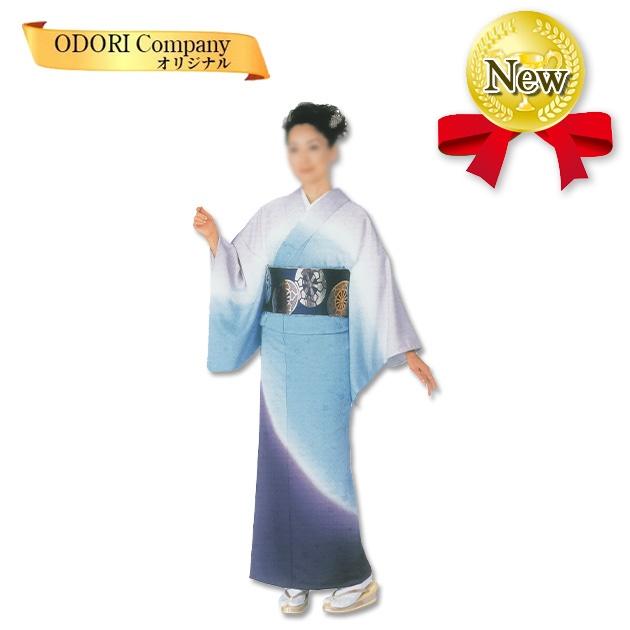 踊り 着物 舞踊 絵羽 袷仕立て フリーサイズ 仕立て上がり 紫 水色 ぼかし 当店限定商品