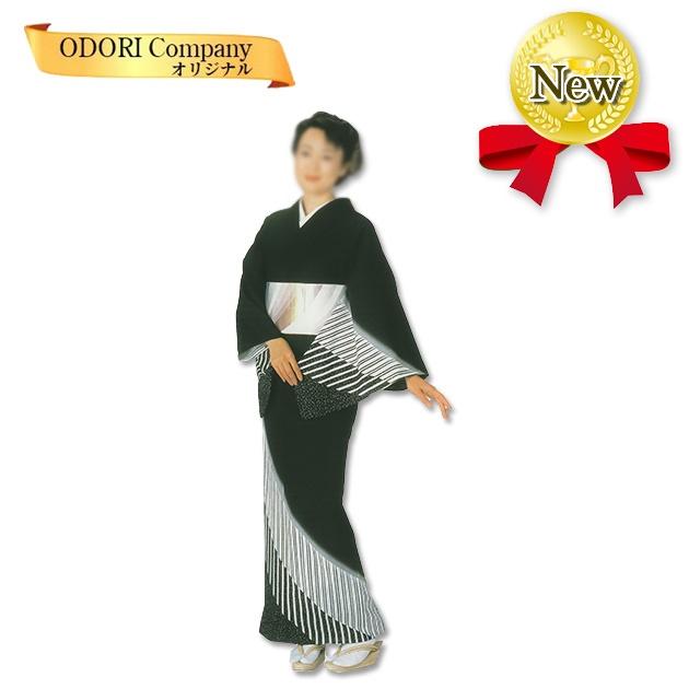 踊り 着物 舞踊 絵羽 袷仕立て フリーサイズ 仕立て上がり 黒地 縞