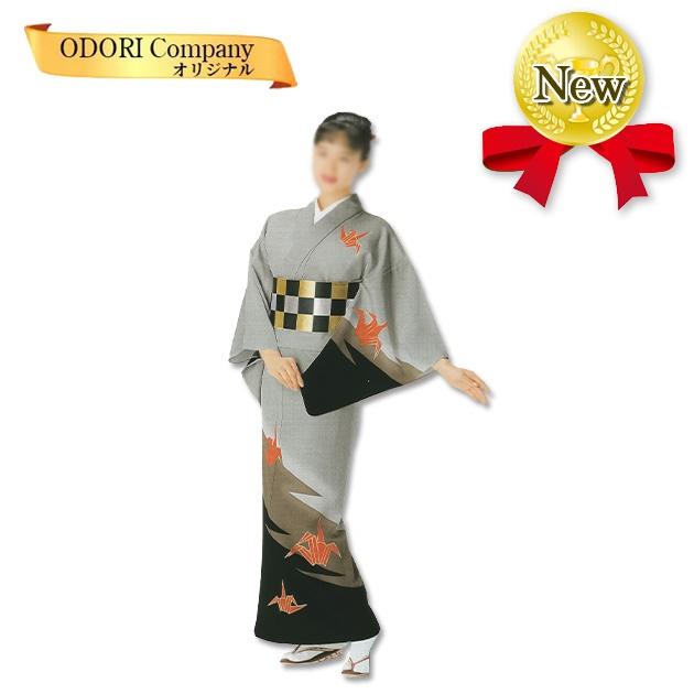 踊り 着物 舞踊 絵羽 袷仕立て フリーサイズ 仕立て上がり グレー 朱 折鶴 当店限定商品
