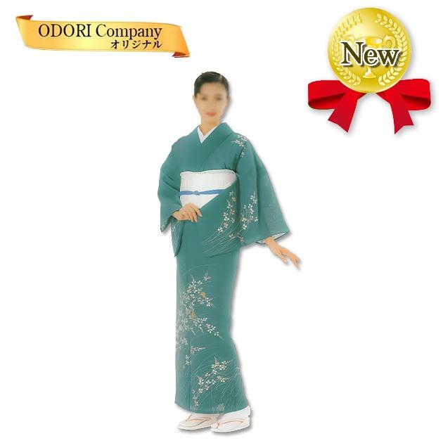 踊り 着物 舞踊 清涼紗紬絵羽 単衣仕立て フリーサイズ 仕立て上がり 深緑 草 当店限定商品