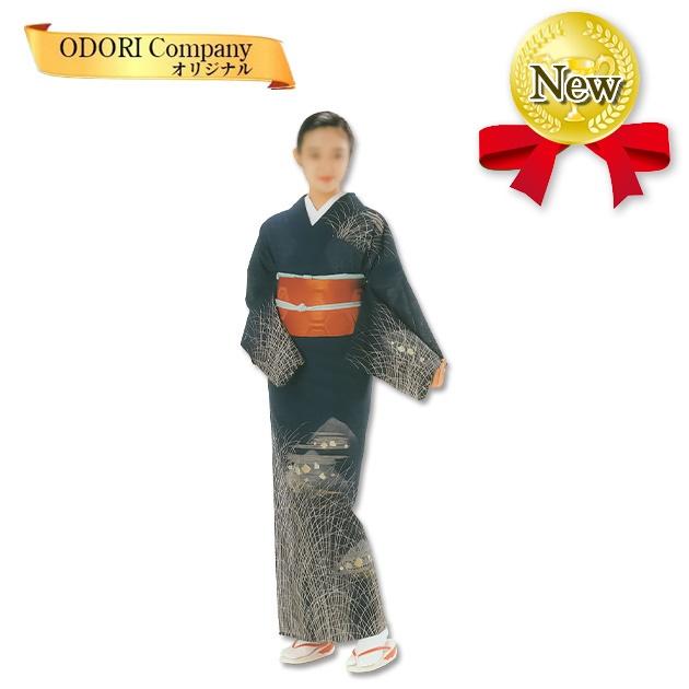 踊り 着物 舞踊 清涼紗紬絵羽 単衣仕立て フリーサイズ 仕立て上がり 紺 ススキ 当店限定商品