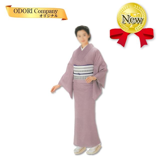 踊り 着物 舞踊 夏用 フリーサイズ 仕立て上がり 駒絽無地染 紫 当店限定商品