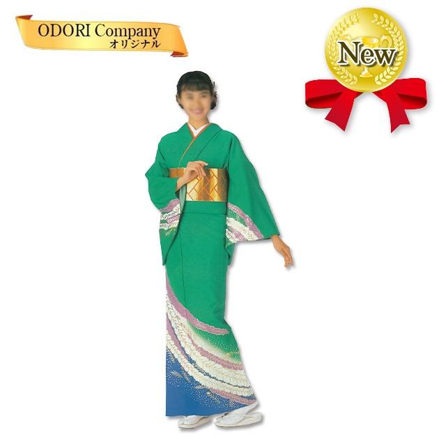 踊り 着物 舞踊 絵羽 袷仕立て フリーサイズ 仕立て上がり 緑に藤 仕立代無料
