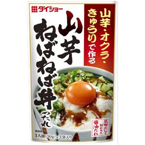 山芋ねばねば丼のたれ 90g×10袋 山芋 丼 調味料 たれ タレ ダイショー