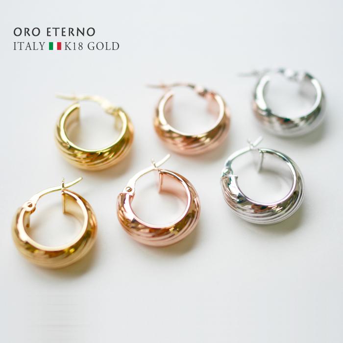 【送料無料】ORO ETERNO / oro eterno(オロエテルノ) フープピアス k18 18金 18k フープ ピアス おしゃれ 上品 シンプル カジュアル 太め REA2902 REB2906 REH2907|ピアス レディース 大人 フープピアス ゴールド ホワイトゴールド フープピアス